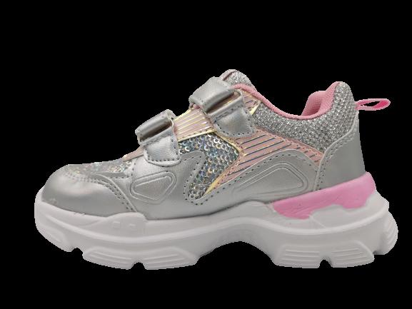 Buty dziecięce adidasy srebrne sportowe