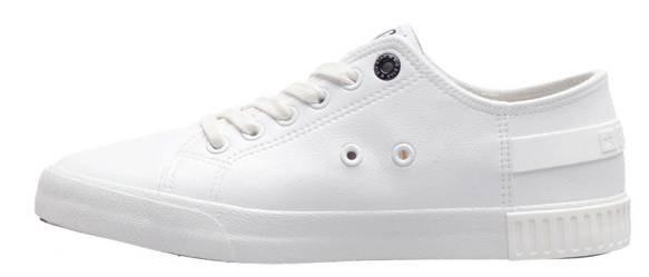 Obuwie damskie BIG STAR białe trampki GG274066